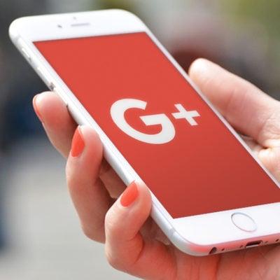 Google+ Change Encore Une Fois